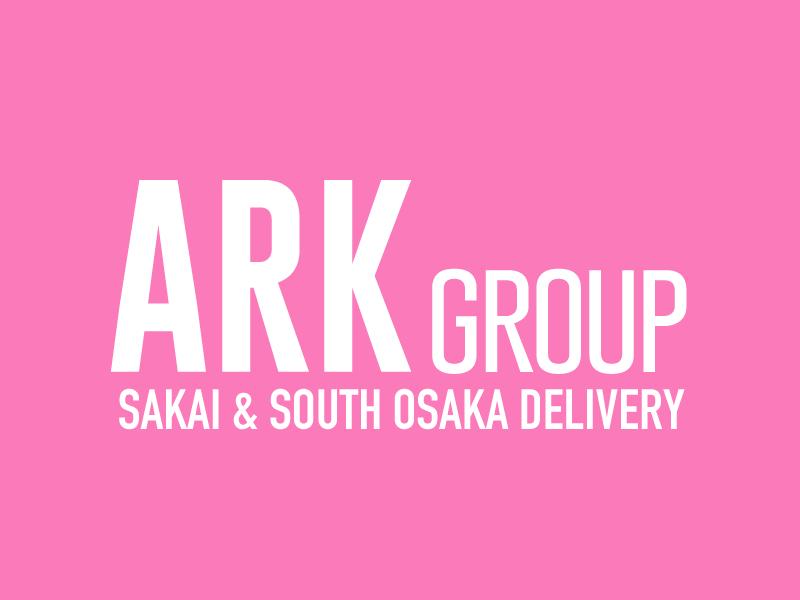 堺・南大阪のデリヘルARKグループの求人情報